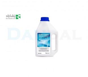 Reza Rad - Surfosept 1Lit