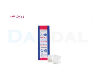 گاز دندانپزشکی - زرین طب