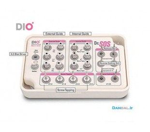 کیت DIO - DR SOS