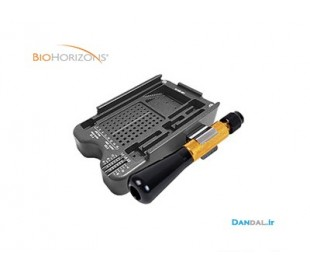 Biohorizons - GBR Kit