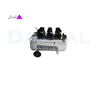 Firooz Dental - 3 Unit Compressor