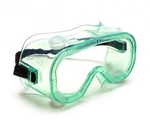 عینک محافظ ایزوله - عاج طب
