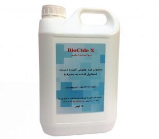 ضدعفونی کننده دست BioCide-X پنج لیتری - پیروز
