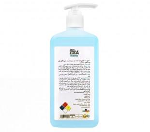 ضدعفونی کننده دست Microwat نیم لیتری اسانس دار - Microzoda