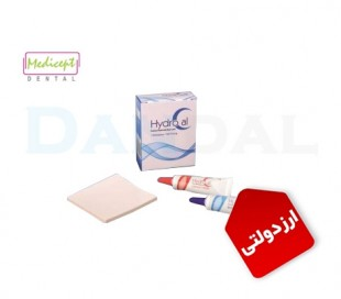 Medicept - Hydrocal Calcium Hydroxide Paste