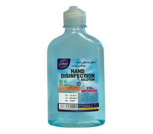 ضدعفونی کننده دست فارماسین 250 میلی لیتری - نانو کیمیا