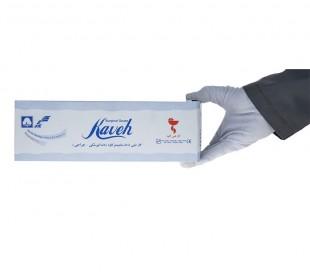 Kaveh - Dental Gauze