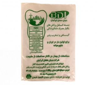 پک روکش های یکبار مصرف دندانپزشکی تجزیه پذیر - BDI