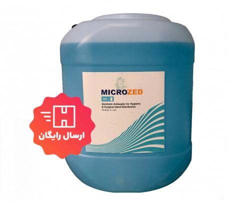 ضدعفونی کننده دست HD بدون اسانس 20 لیتری - Microzed