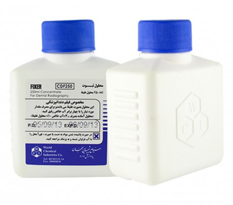 Jahan - Developer and Fixer Chemicals