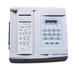 Arkan Ara Tejarat Alborz - Alborz 2000 Electrocardiograph