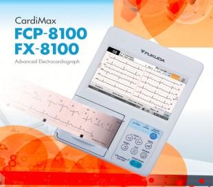 دستگاه الکتروکاردیوگرافی Fukuda Denshi - CardiMax FCP-8100/FX-8100