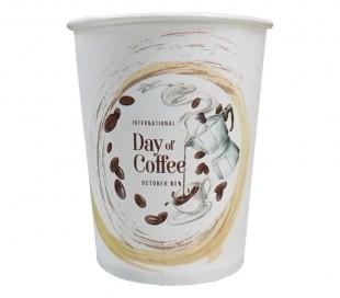 Pars - Disposable Paper Cup