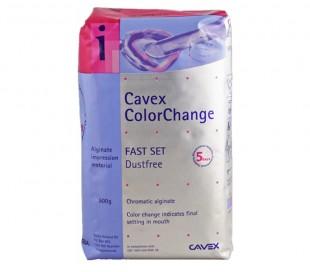 آلژینات هوشمند Cavex - ColorChange
