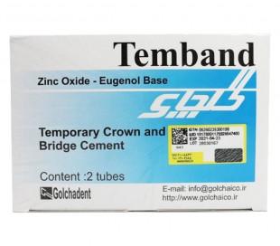 Golchadent - Temband
