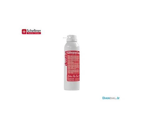 Scheftner - Coolant Spray