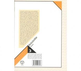 کتاب اندونتیکس - آزمون دستیاری