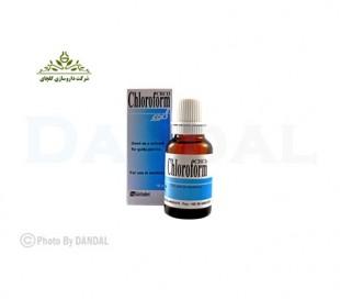 Golchadent - Chloroform