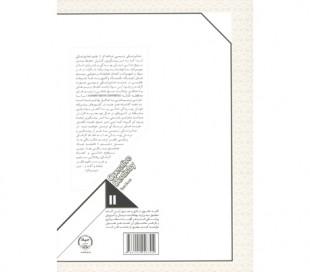 Restorative Book