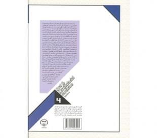 Oral Medicine Book