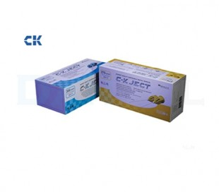 سرسوزن دندانپزشکی - C-K Ject