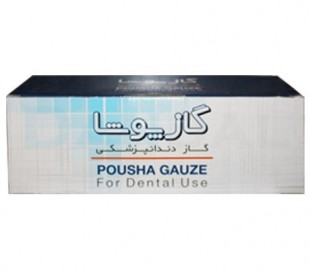 Pousha - 8Layers Dentistry Gauze