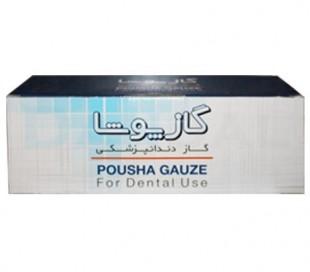 Pousha - Dentistry Gauze