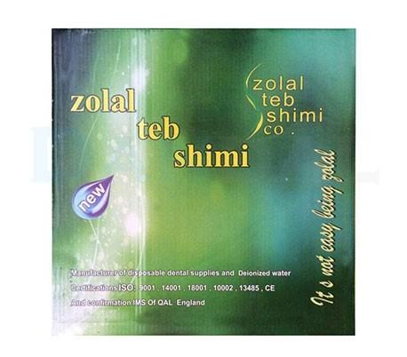Zolal Teb Shimi - Disposable Tray