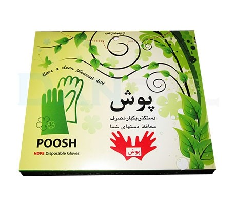 Poosh - Disposable Gloves
