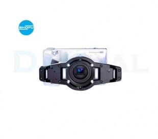 Shofu - EyeSpecial C-II Camera