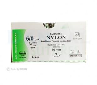 Sutures - 5/0 Nylon Suture