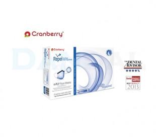 Cranberry - Repel 4-ply Anti-Glare Shield face masks