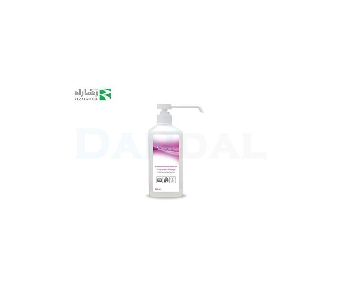 Reza Rad - Dermosept Infection Gel 0.5Lit