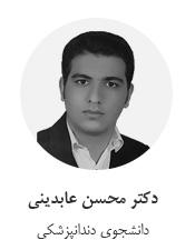 دکتر محسن خوبیاری