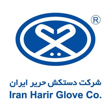 Iran Harir Glove