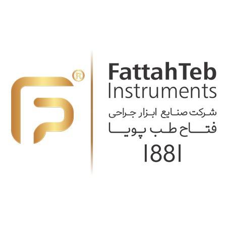 Fattah Teb