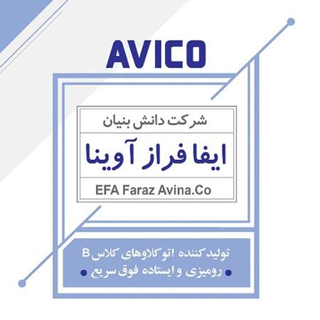 Efa Faraz Avina