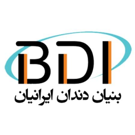 BDI - Bonyan Dandan Iranian