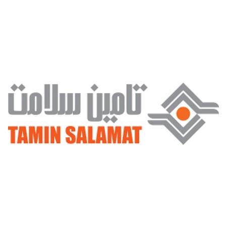 Tamin Salamat